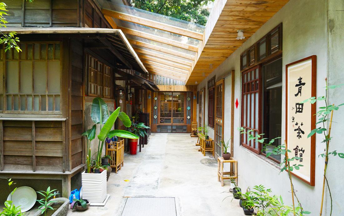 Tea culture in taiwan